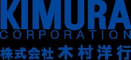 株式会社木村洋行/KIMURA Corporation